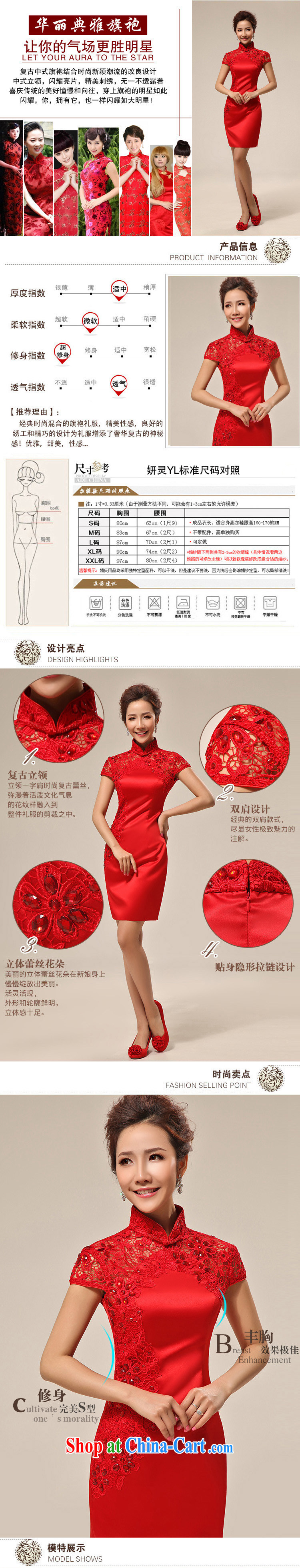 Her spirit 2015 New Red dresses wedding dresses wedding dresses bridal short bows stage dress QP 62 red L pictures, price, brand platters! Elections are good character, the national distribution, so why buy now enjoy more preferential! Health