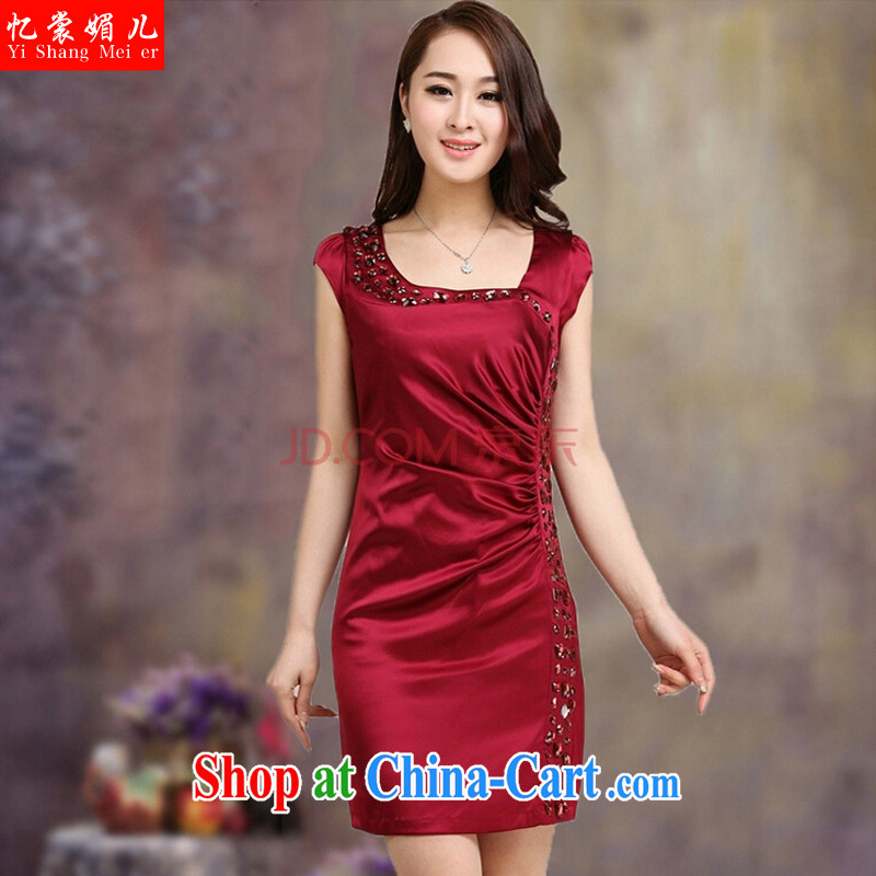 Recall that advisory committee that child care 2015 summer new dress Silk Dresses cultivating small red dress upscale Silk Dresses 8007 wine red 8007 4 XL