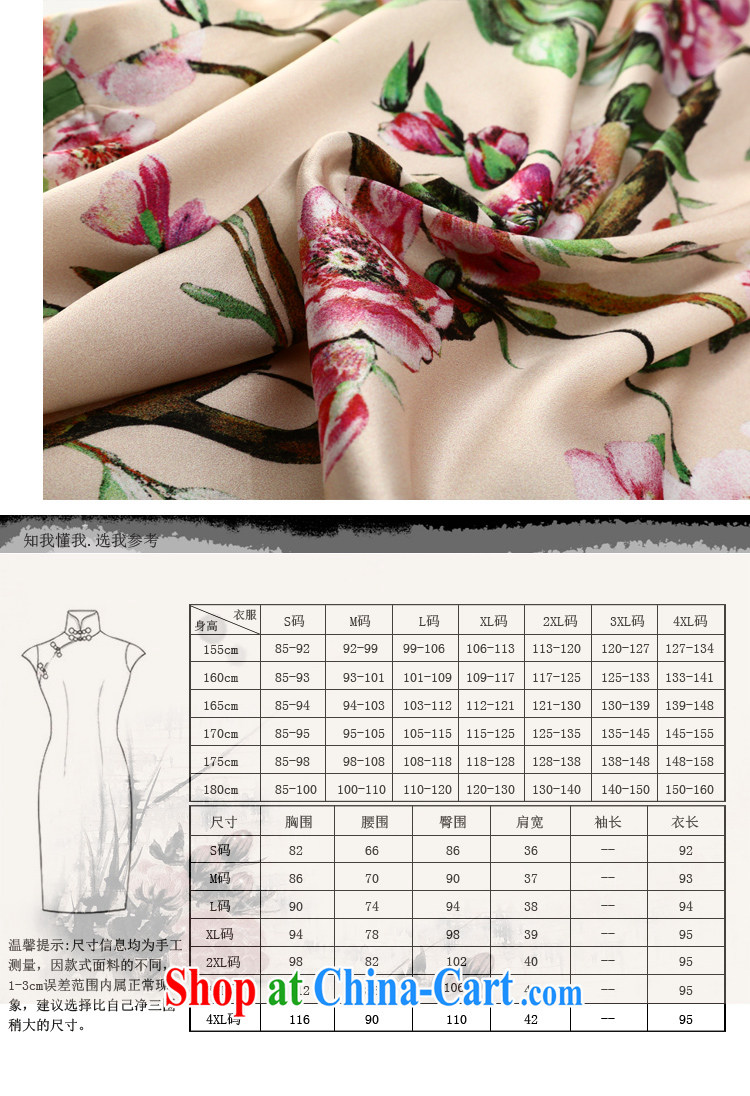 Joe is a Korea won cheongsam dress silk, summer Chinese Dress ZS 015 fancy XXL pictures, price, brand platters! Elections are good character, the national distribution, so why buy now enjoy more preferential! Health