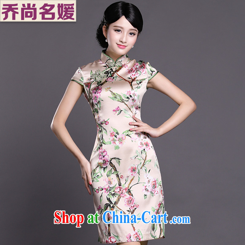 Joe is a Korea won cheongsam dress silk, summer Chinese Dress ZS 015 fancy XXL
