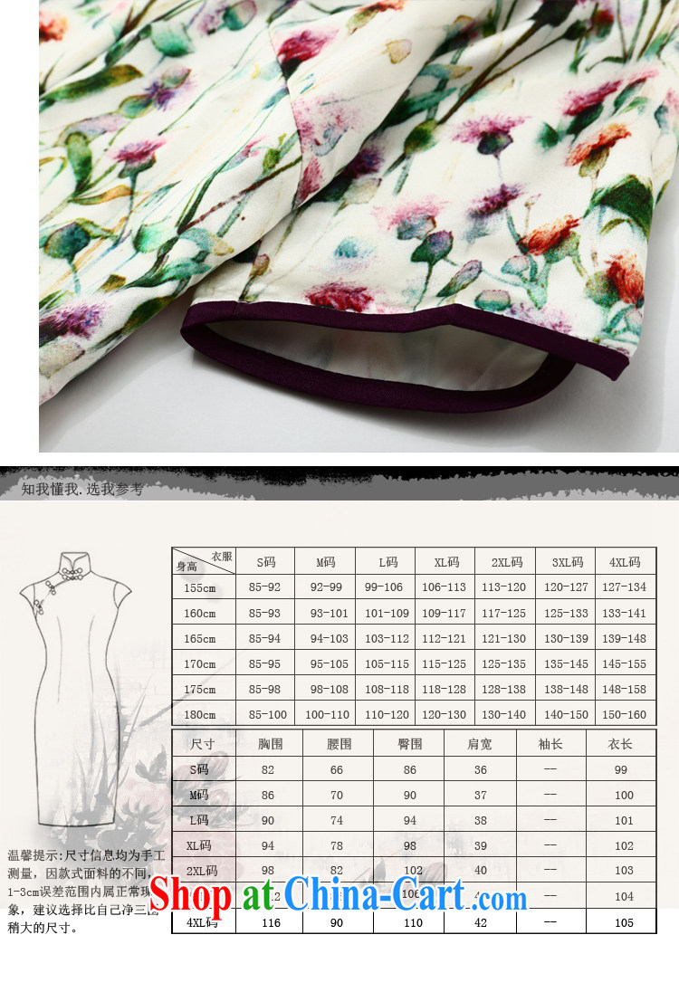 Joe is still a ritual heavy silk, long robes, daily improvement of Korea, female ZS 022 white XXL pictures, price, brand platters! Elections are good character, the national distribution, so why buy now enjoy more preferential! Health