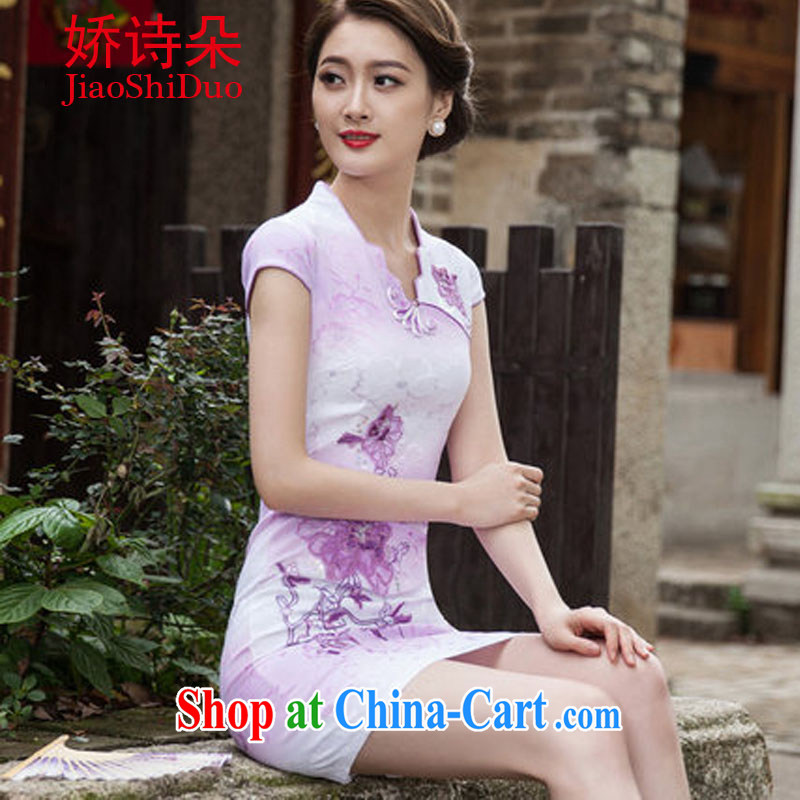 Aviation poetry flower 20152015 new summer fashion short retro dresses dresses dresses daily dress dress violet 2 XL