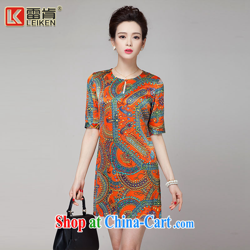 Laeken 2015 fashion style Chinese silk cheongsam dress girls summer three-dimensional cultivating Chinese Chinese short-sleeved T-shirt 4030 No. 01 color XXXL