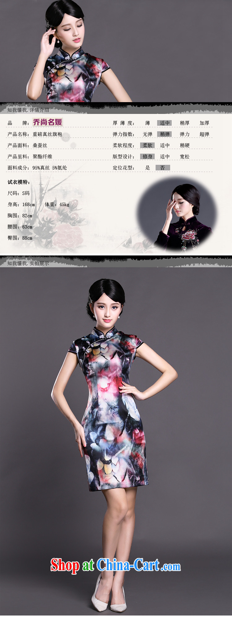 Joe is a summer ritual cheongsam dress silk Ethnic Wind Ms. ZS load 028 fancy XXL pictures, price, brand platters! Elections are good character, the national distribution, so why buy now enjoy more preferential! Health