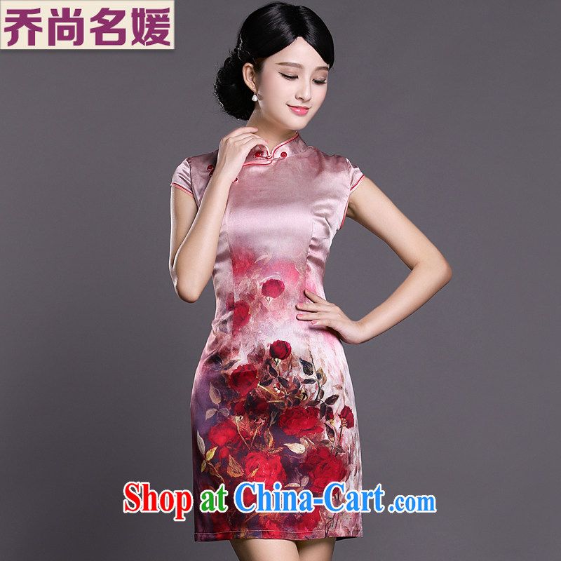 Joe is still name-yuan improved cheongsam dress silk new ethnic wind women's clothing ZS 035 red XXL