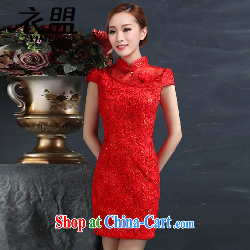 Yi ASEAN 2015 summer Women's clothes retro embroidery-Noble improved short bridal dresses 8101 red XL