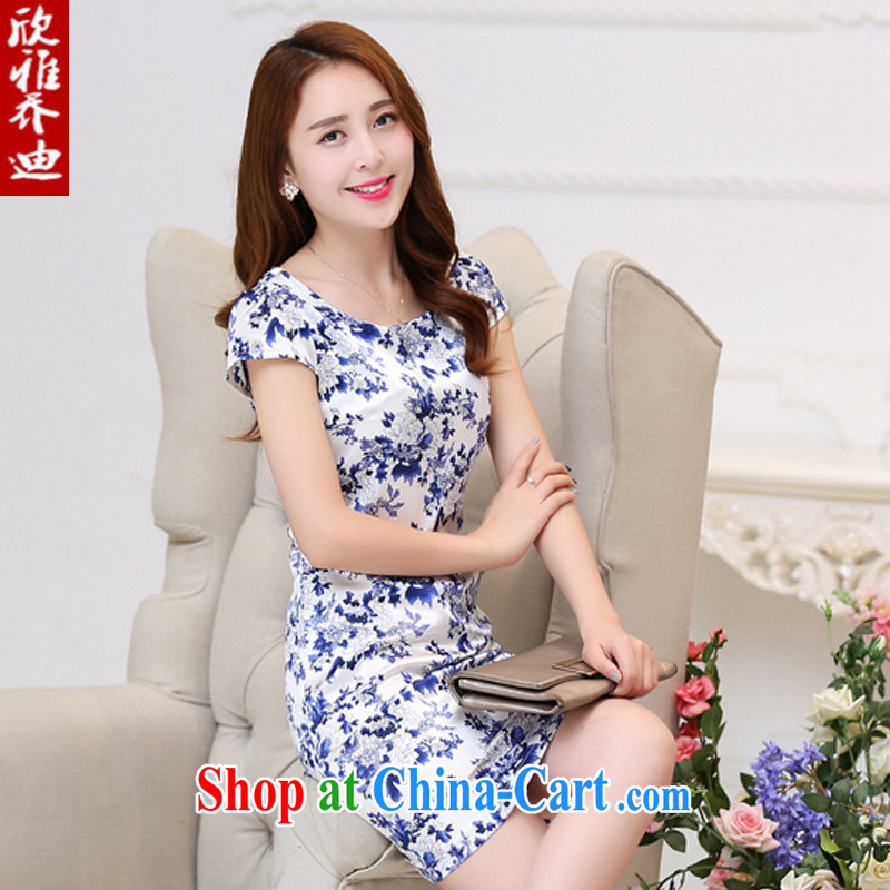 Yan Nga Jody Silk Dresses 2015 blue and white porcelain stamp suit Female A Field dress Silk Dresses exclusive beauty graphics thin picture color 2 XL