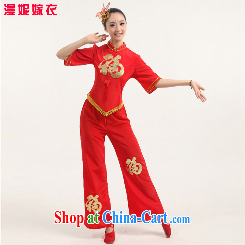Dance clothing 2015 New Fan Dance Fashion Show clothing and trendy, theatrical performances national costumes yangko stage clothing modern dance clothing long sleeved name red XS