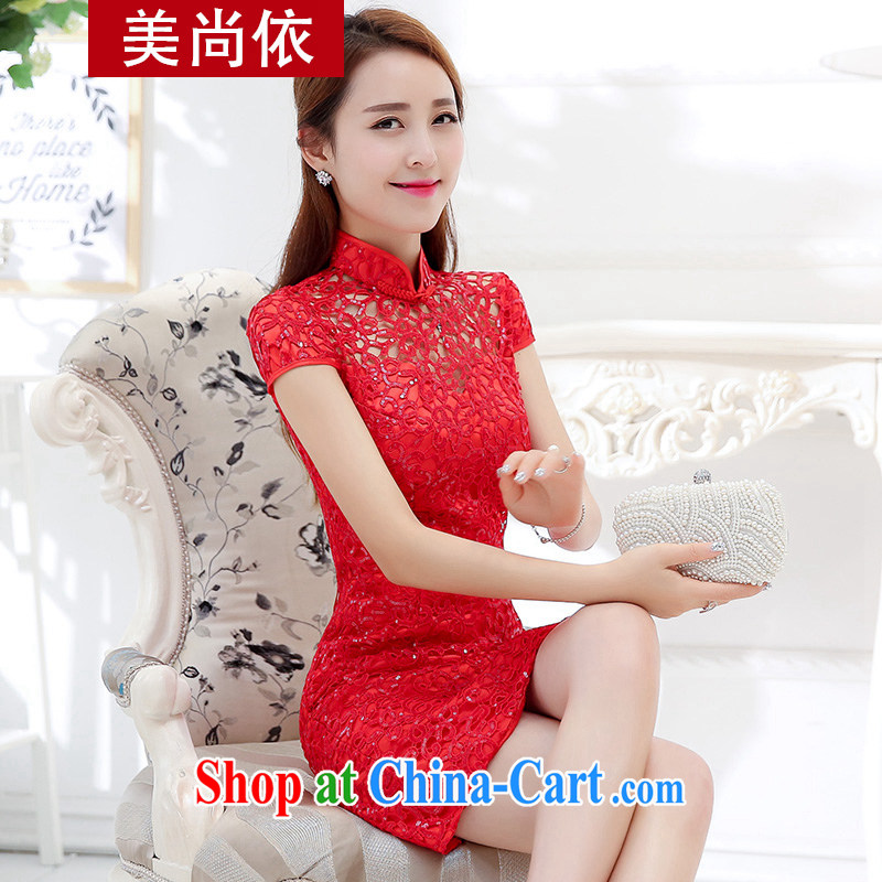 The US has yet to serve toast 2015 Spring Summer marriages red short lace cheongsam dress stylish evening dress red