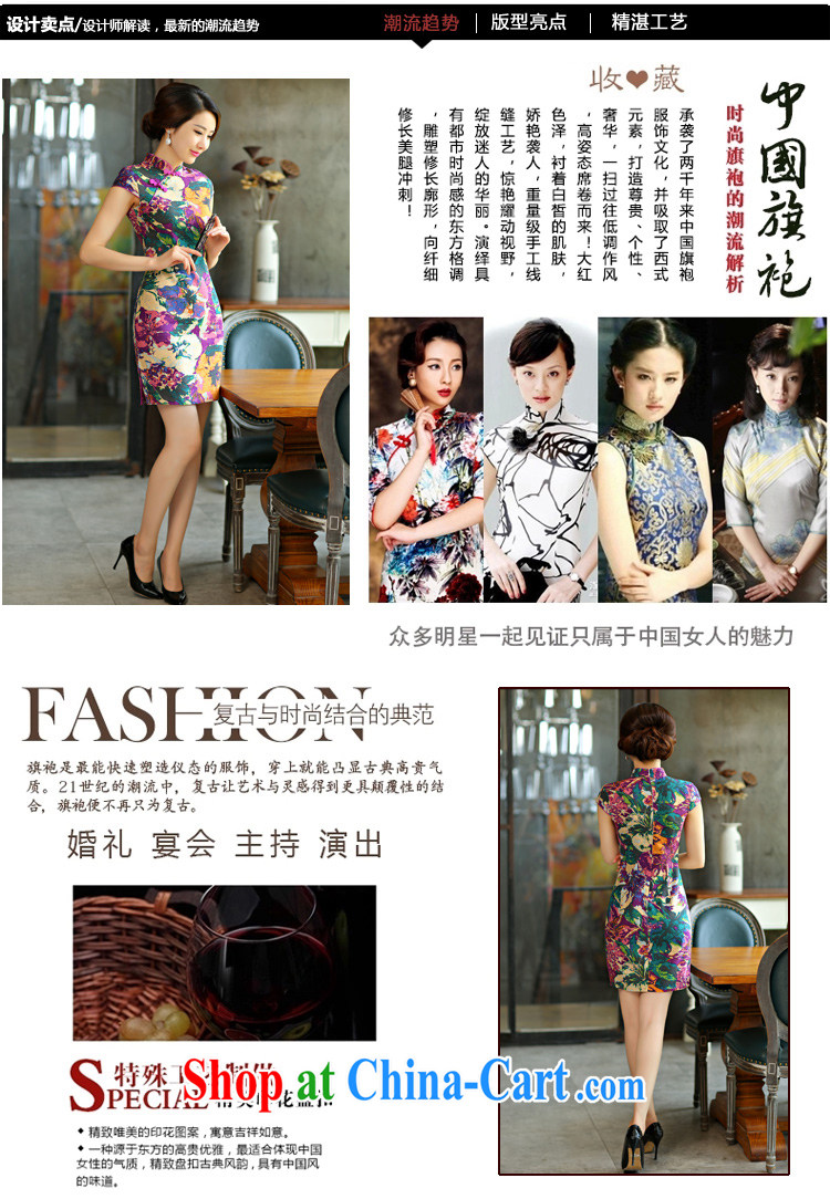 Yi Yi Lian Lian 2015 summer new cheongsam dress summer basket stamp duty the retro improved cultivation, short-day dresses white XL pictures, price, brand platters! Elections are good character, the national distribution, so why buy now enjoy more preferential! Health