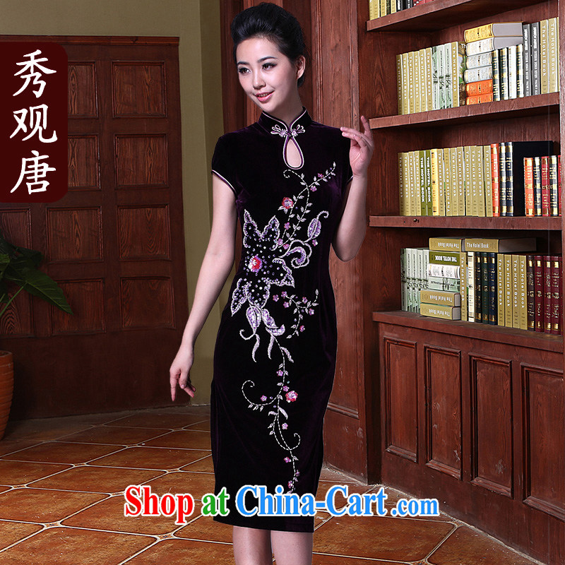 Cyd Ho Kwun Tong sea very star manually staple Pearl velvet cheongsam_improved summer in MOM long evening dress short-sleeved purple XXXL