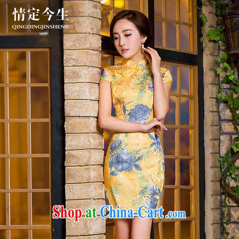 Love Life retro beauty, for 2015 summer new daily improvement package and sense of the forklift truck graphics thin dresses yellow XXL