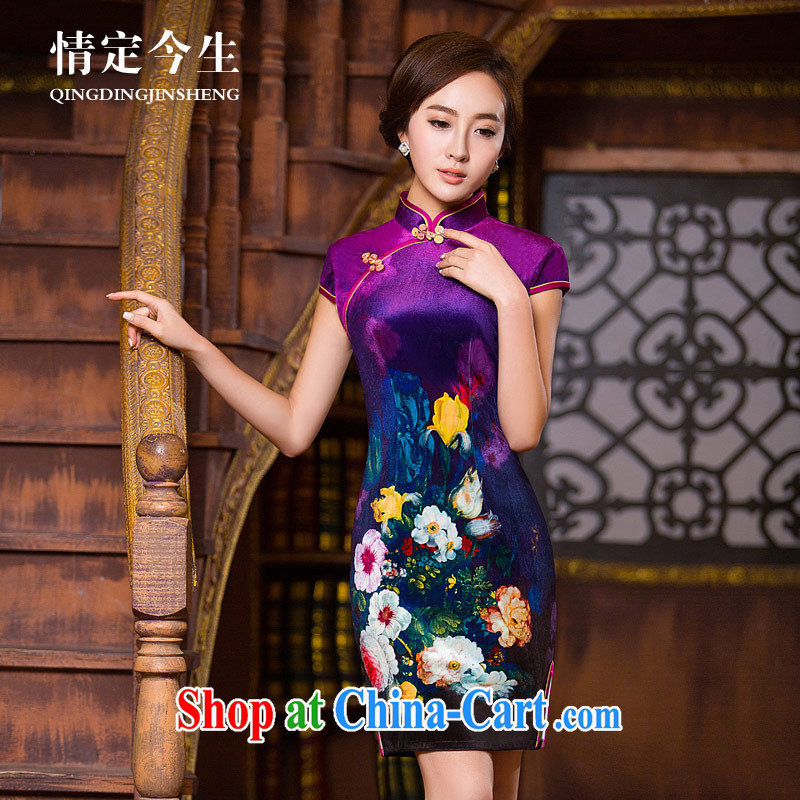 Love Life antique Chinese 2015 new upscale silk cultivation daily improved graphics thin sexy outfit purple XXL