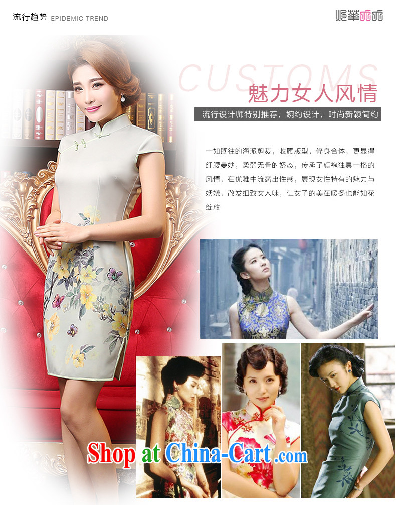 Mrs Alexa Lam go scot dresses new 2015 spring and summer retro dresses short Chinese stamp dress 09,351 green L pictures, price, brand platters! Elections are good character, the national distribution, so why buy now enjoy more preferential! Health