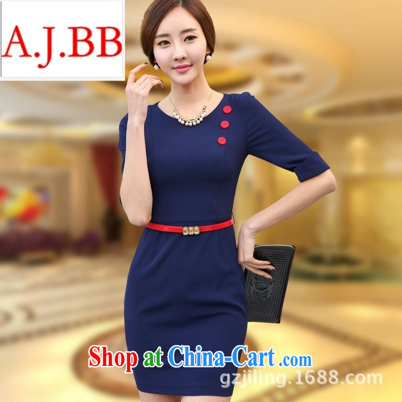 Orange Ngai advisory committee _ professional attire dresses 2015 summer new clothing and stylish cultivating short-sleeved dress uniform dress skirt black short-sleeved dresses XXXL