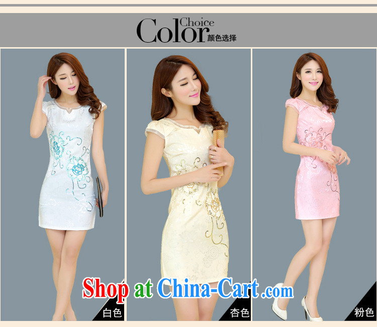 Kam-ming Yin Yue 7 2015 summer dress new OL retro further short skirts beauty package and double-hook take Chinese cheongsam dress short-sleeved snow woven dresses female white L pictures, price, brand platters! Elections are good character, the national distribution, so why buy now enjoy more preferential! Health