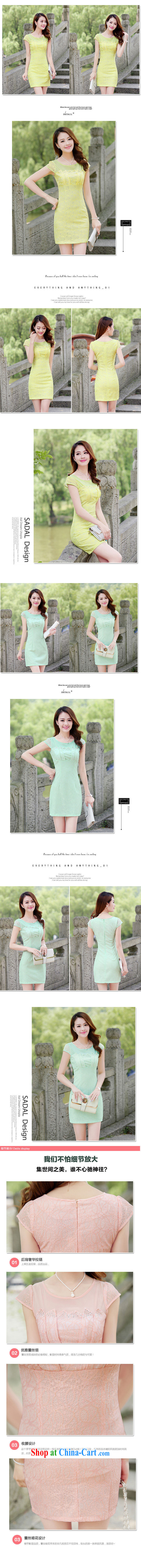 Kam Ming Yin Yue 7 summer new hook spent cultivating graphics thin solid temperament, Chinese cheongsam lace short-sleeved dresses summer yellow L pictures, price, brand platters! Elections are good character, the national distribution, so why buy now enjoy more preferential! Health