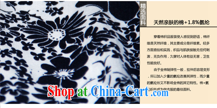Unwind after the 2014 female new stylish improved cheongsam porcelain was daily cultivating cotton robes 0150 new 0150 fancy XXL pictures, price, brand platters! Elections are good character, the national distribution, so why buy now enjoy more preferential! Health