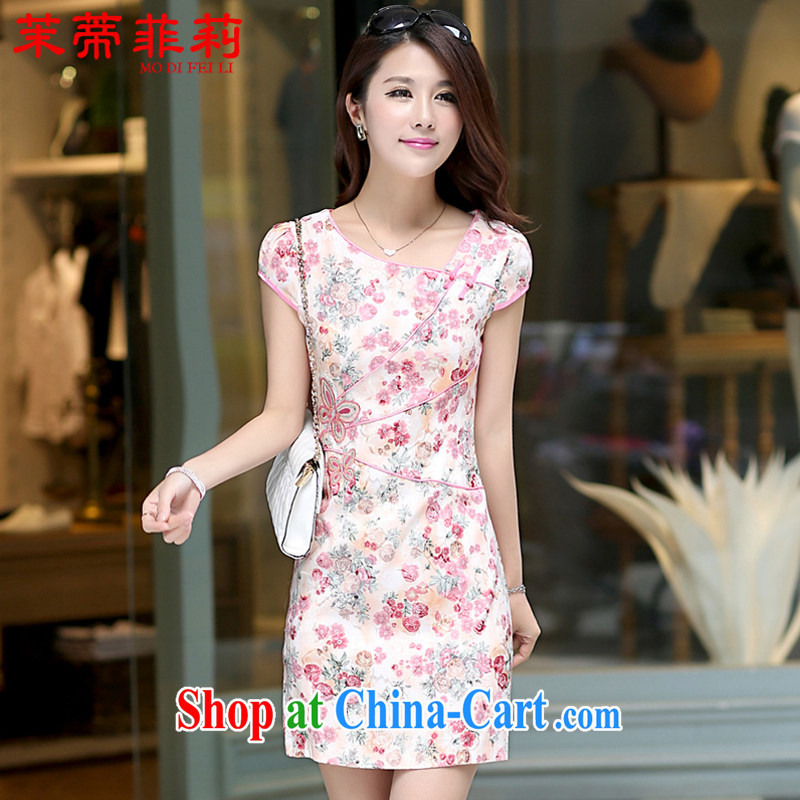 Energy Mr. Philip Li cheongsam dress summer new, improved cultivation video thin embroidered antique Chinese female pink XL