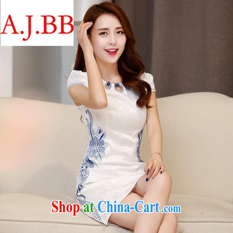 Orange Ngai advisory committee _ 2015 summer new, female retro short-sleeved Beauty Fashion cheongsam HSZM 1 535 White Red 2 XL