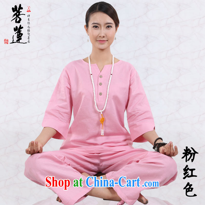 Introducing Lotus Zen ripstop taffeta overlay the original innovative Female, Summer Fall, thin, cotton Ma meditation Nepal yoga practice kit kit pink L