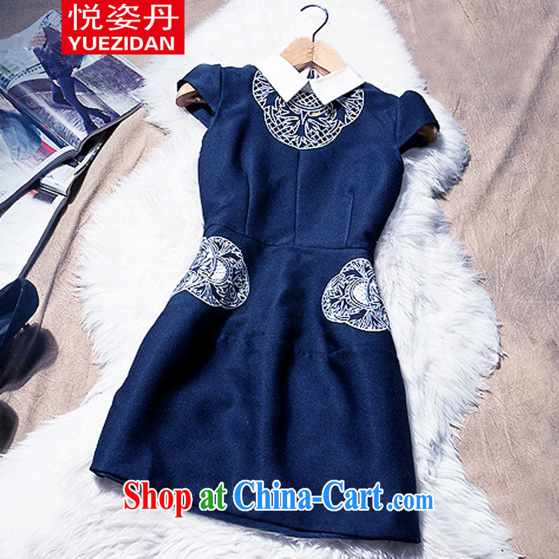 Yue Chi Dan 2015 new European high-end atmosphere retro elegant lapel improved cheongsam girl-blue skirt XL