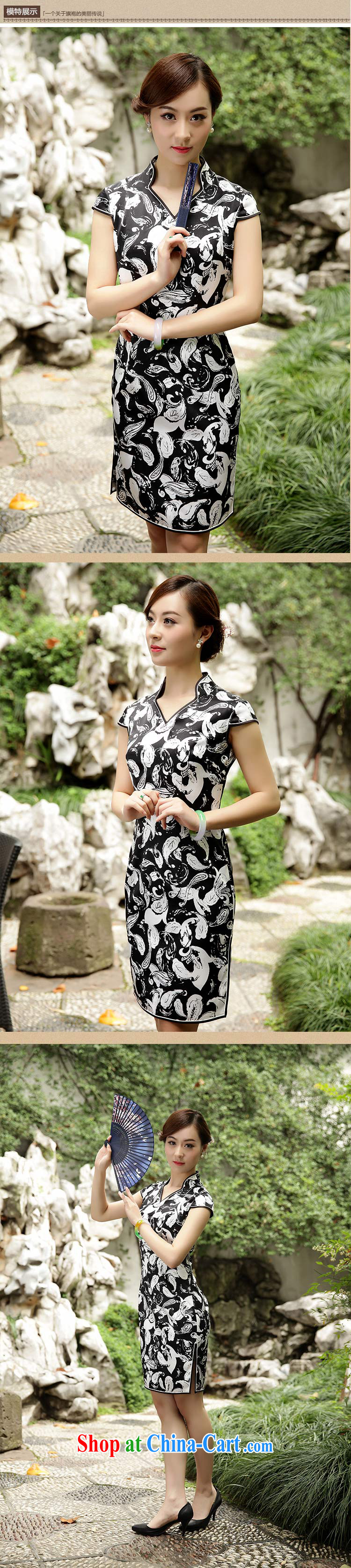 Mr. Wu female Red 2015 summer new stamp cheongsam short suit聽XXL pictures, price, brand platters! Elections are good character, the national distribution, so why buy now enjoy more preferential! Health