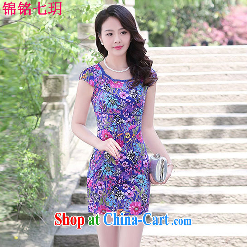 Kam Ming Yin Yue 7 summer 2015 new minimalist retro beauty graphics thin ink stamp cheongsam dress blue Sun Flower XL
