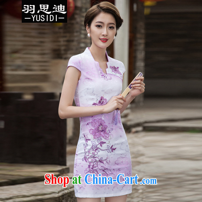 Yu Cisco's summer 2015 new stylish beauty short retro embroidery cheongsam dress suits dress skirt light purple XXL