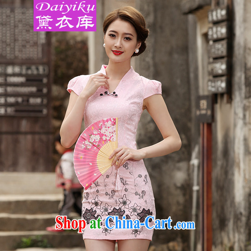 Diane Yi Library 2015 new Stylish retro short dresses summer improved cheongsam dress, daily outfit skirt pink XXL