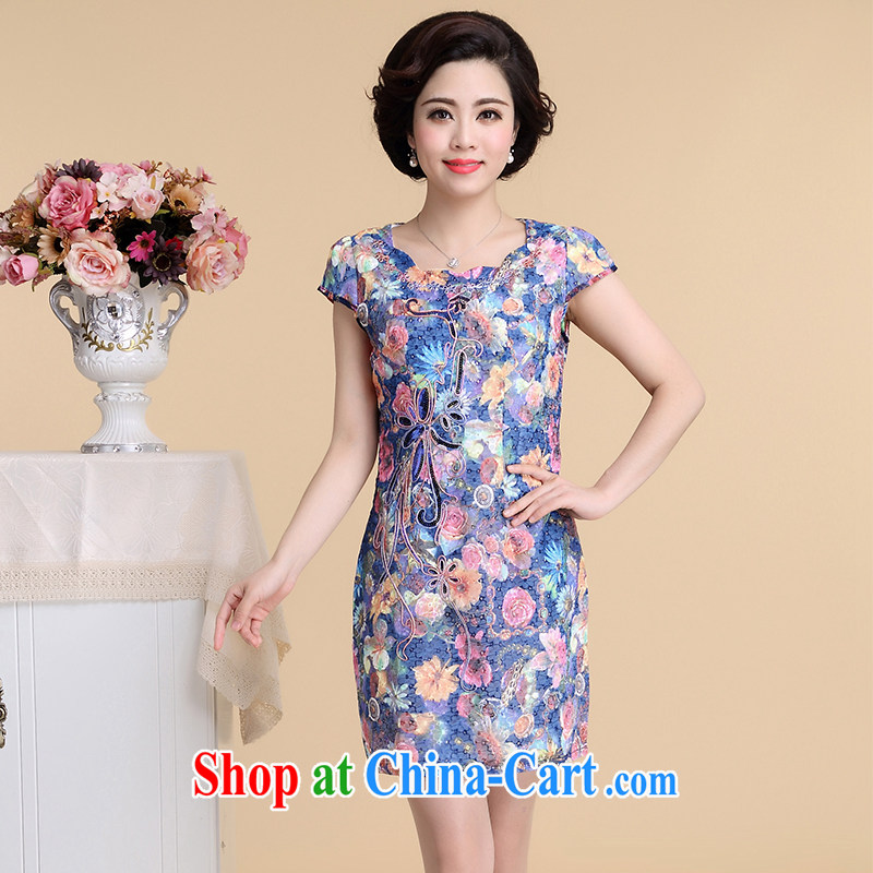 1100 of 2015, older qipao Chinese dresses BBJ 9267 blue 5 XL