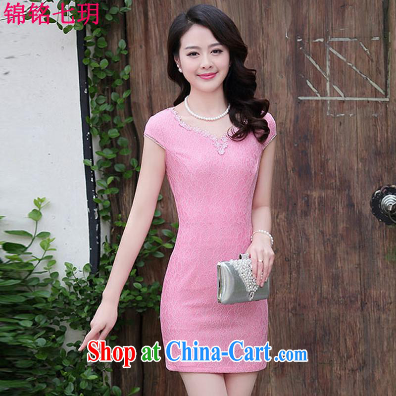 Kam Ming Yin Yue 7 summer 2015 new minimalist retro solid dark flower cheongsam dress peach M