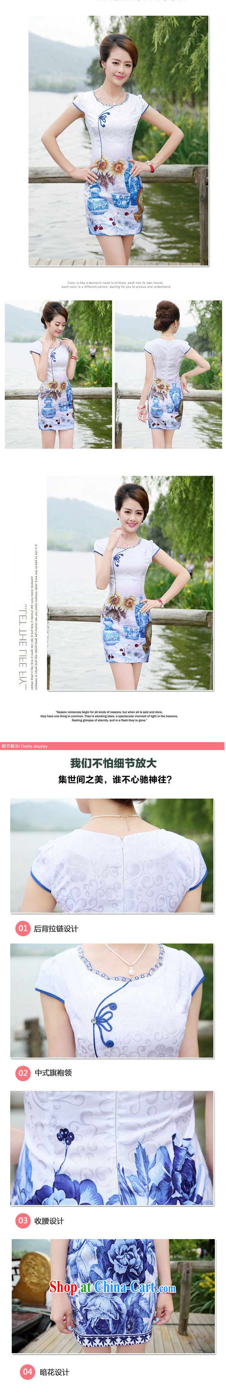 Kam Ming Yin Yue 7 summer 2015 new minimalist retro beauty graphics thin stamp Peony cheongsam dress blue floral XXL pictures, price, brand platters! Elections are good character, the national distribution, so why buy now enjoy more preferential! Health