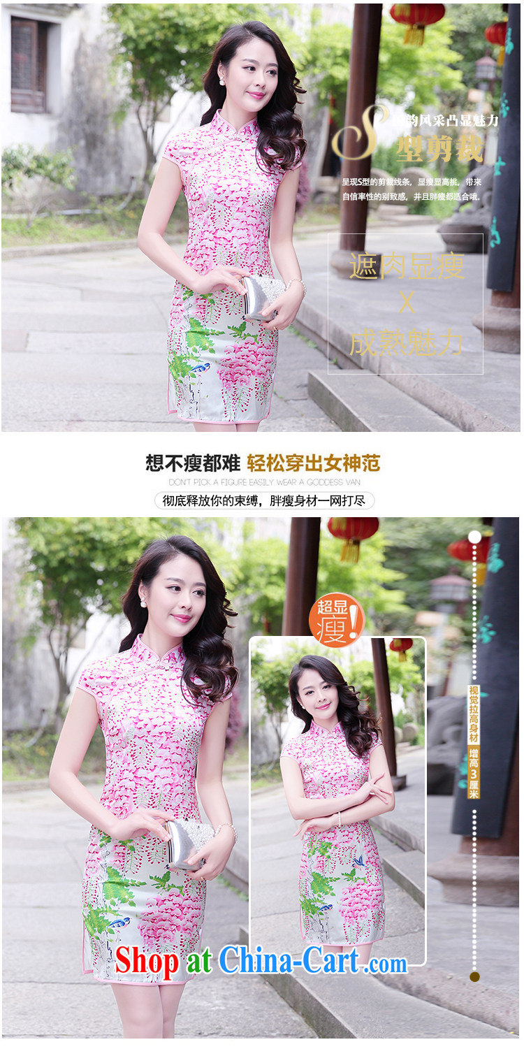 Kam-ming Yin Yue 7 summer 2015 new minimalist sepia ink stamp beauty graphics thin cheongsam dress Peony flowers XXL pictures, price, brand platters! Elections are good character, the national distribution, so why buy now enjoy more preferential! Health