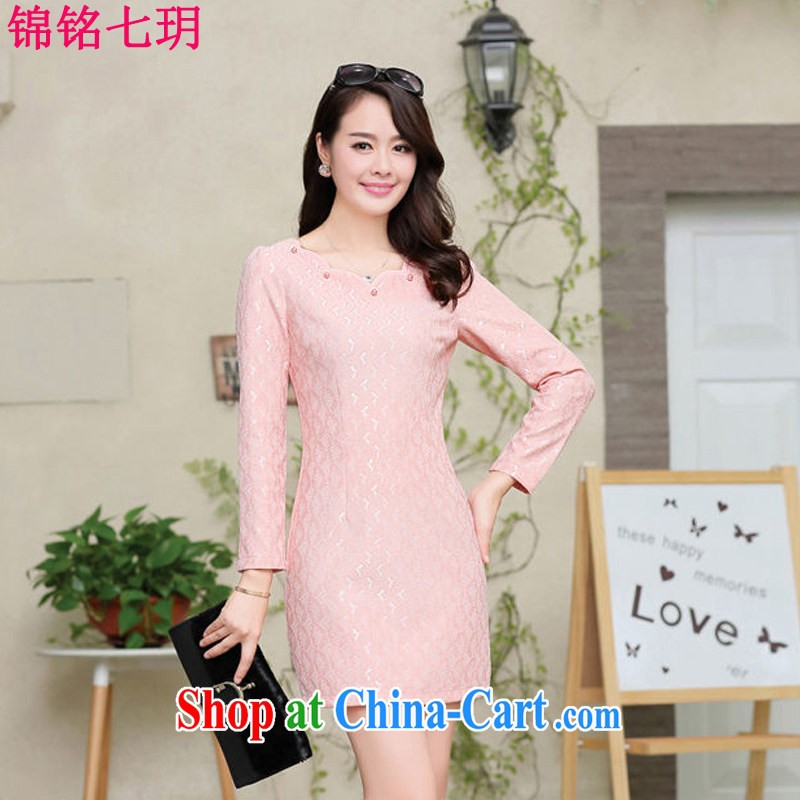 Kam Ming Yin Yue 7 summer 2015 new minimalist retro beauty graphics thin cheongsam dress pink L
