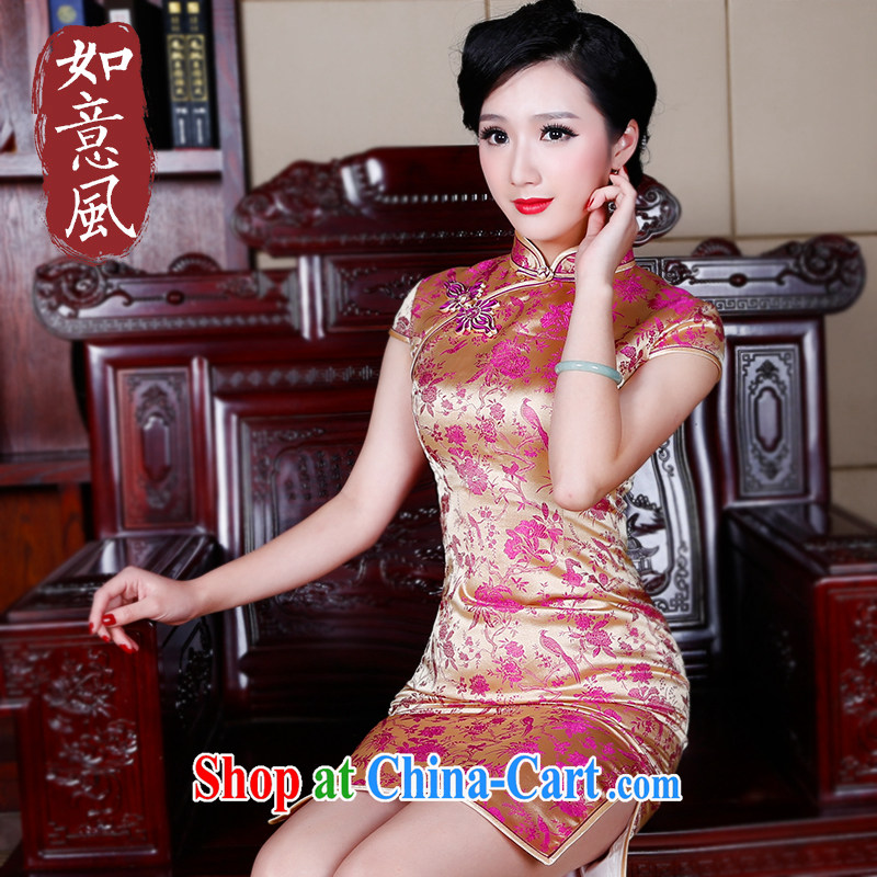 ruyi, 2015 new outfit serving toast spring fashion cheongsam dress short summer dresses beauty 5223 new 5223 yellow XXL