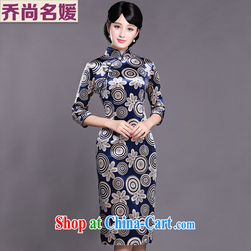 Joe is still a high-won gold velour cheongsam dress 7 cuffs, long dress HGR 004 blue XXXL