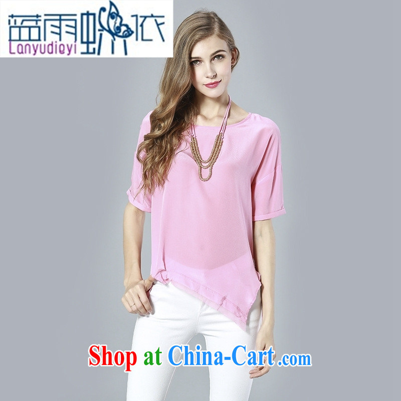 Ya-ting store in Europe high-end ladies' silk shirt solid female silk, short-sleeved shirt T female T-shirt green XL