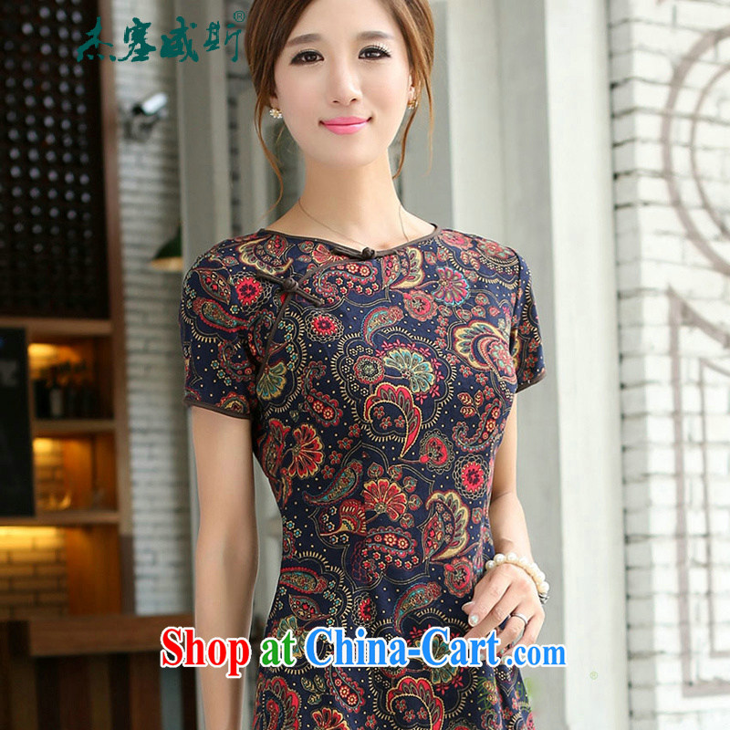 The Jessup, new improved elegant beauty with manual for short-sleeved qipao dresses Mephidross Athena round-collar XXL