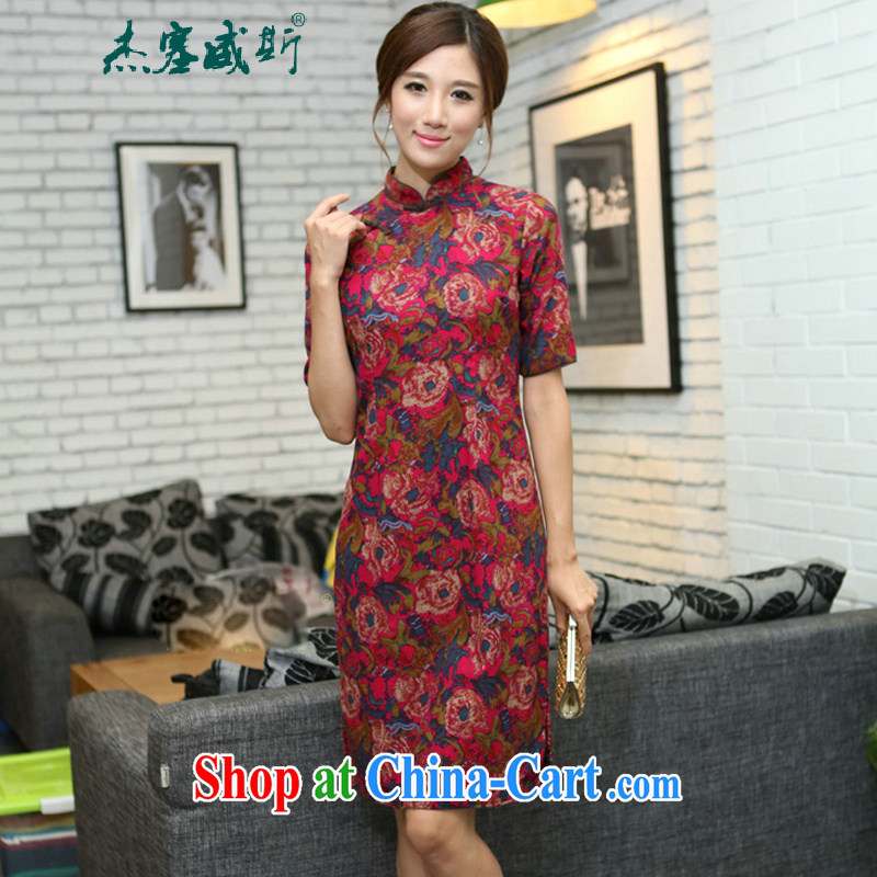 The Jessup, China wind spring and summer girls cotton MA, for manually buckle long cheongsam dress rose up collar XXL