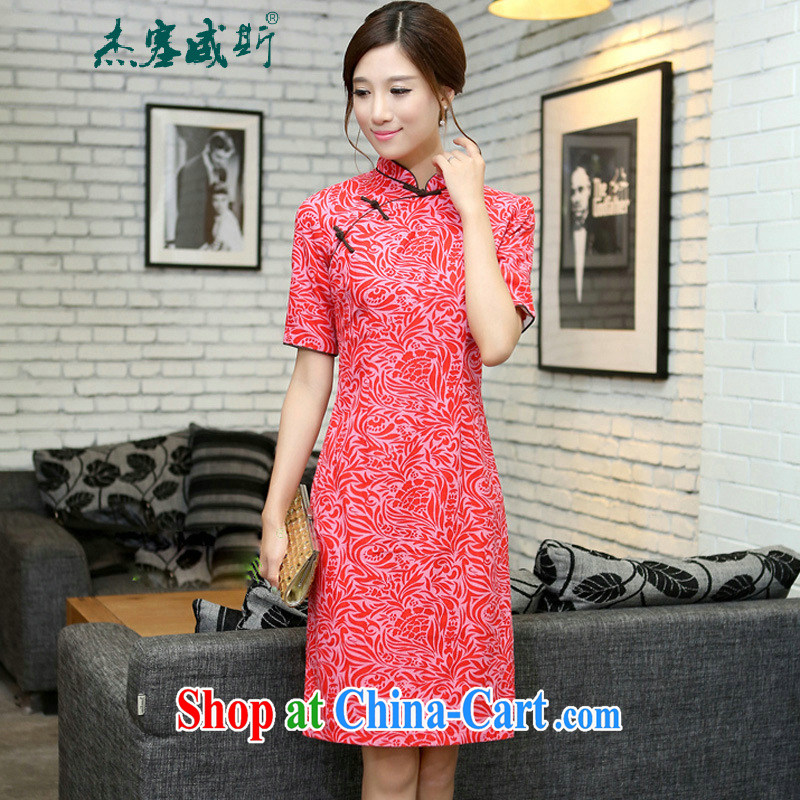The Jessup, China wind improved spring and summer girls cotton MA, for manually buckle long cheongsam dress Cayman Pearl Gaza's collar XXL