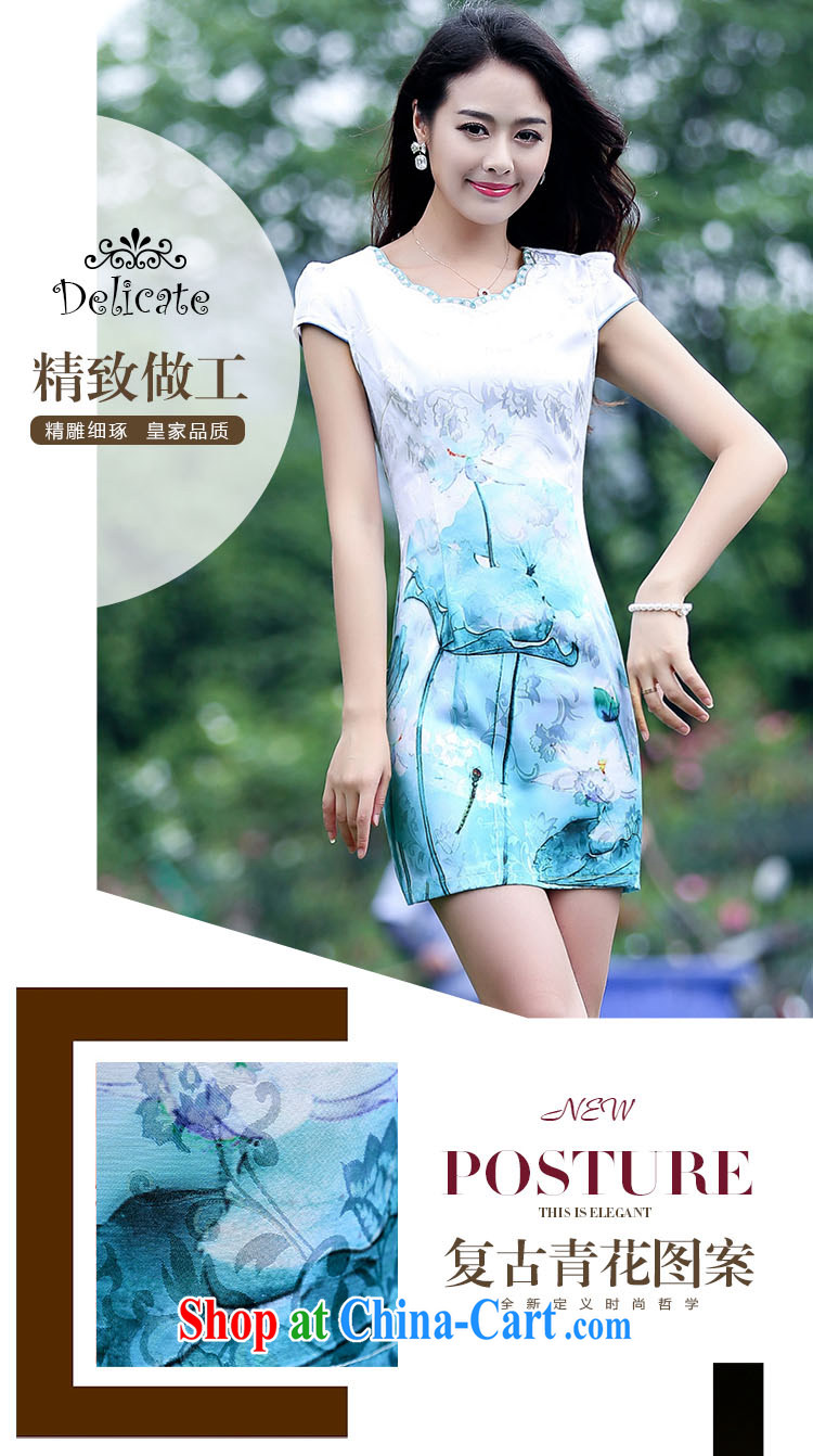 Kam Ming Yin Yue 7 summer 2015 new elegant fresh water and ink stamp graphics thin cheongsam dress blue lotus XL pictures, price, brand platters! Elections are good character, the national distribution, so why buy now enjoy more preferential! Health