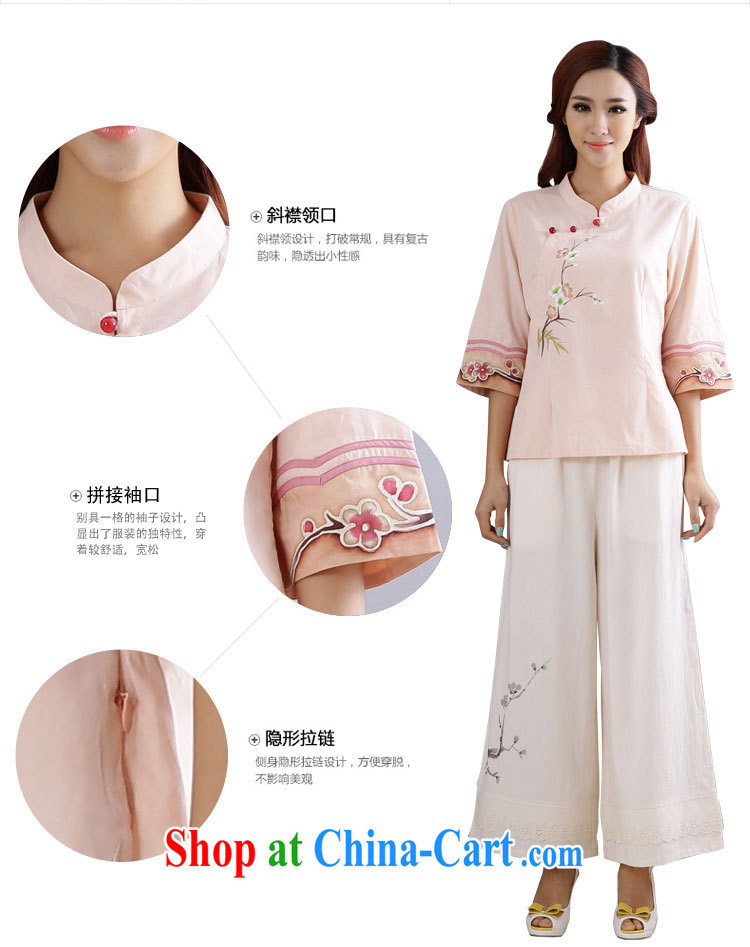 Energy Mr. Philip Li Yau Ma Tei cotton shirt girl Chinese Chinese cynosure serving ethnic wind improved Han-pink summer XL pictures, price, brand platters! Elections are good character, the national distribution, so why buy now enjoy more preferential! Health